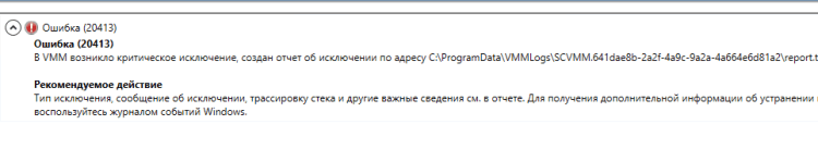 error-20413-vmm-encountered-a-critical-exception-and-created-an-exception-report_Image-021