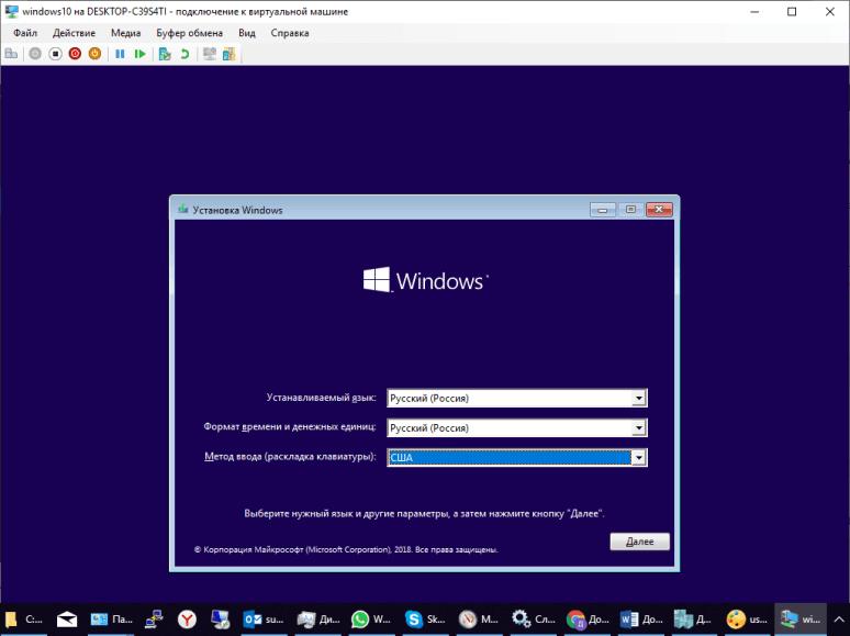ustanovka_windows_7