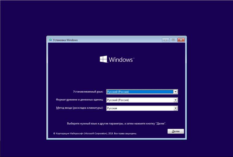Как сбросить пароль Windows