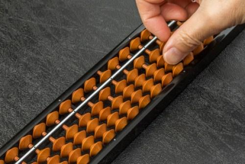 そろばん Japanese abacus calculation board(sorobnan)