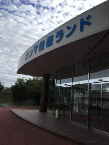 温泉施設新潟で24時間営業で宿泊が格安!当日でもOKな所を紹介!