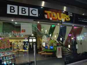 BBC Mail Box