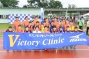 mtc_v_clinic_20170822040