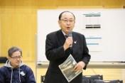 三条バスケットボール協会近藤雄介会長