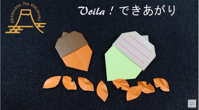 親子で楽しむ簡単な「秋の折り紙」セレクト