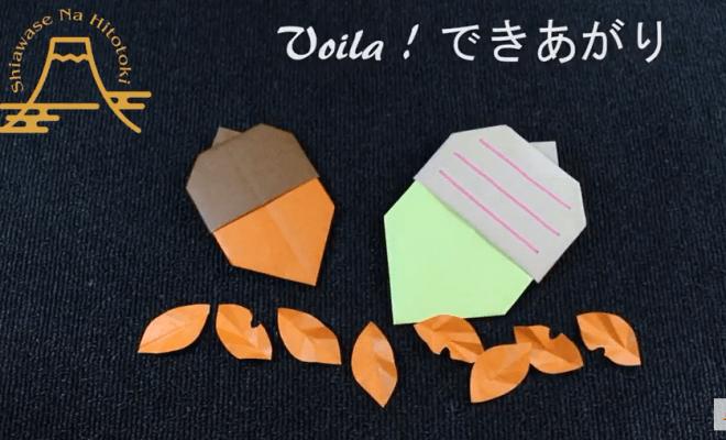 親子で楽しむ簡単な秋の折り紙