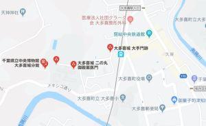 大多喜城へ行ってみた