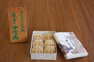 家族で大多喜城へ行ってみた