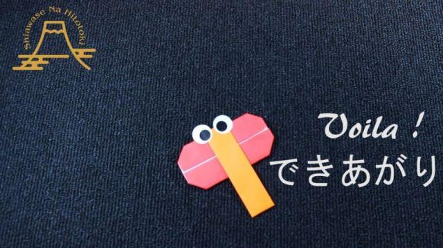 親子で折ろう!「秋の虫」折り紙セレクト!