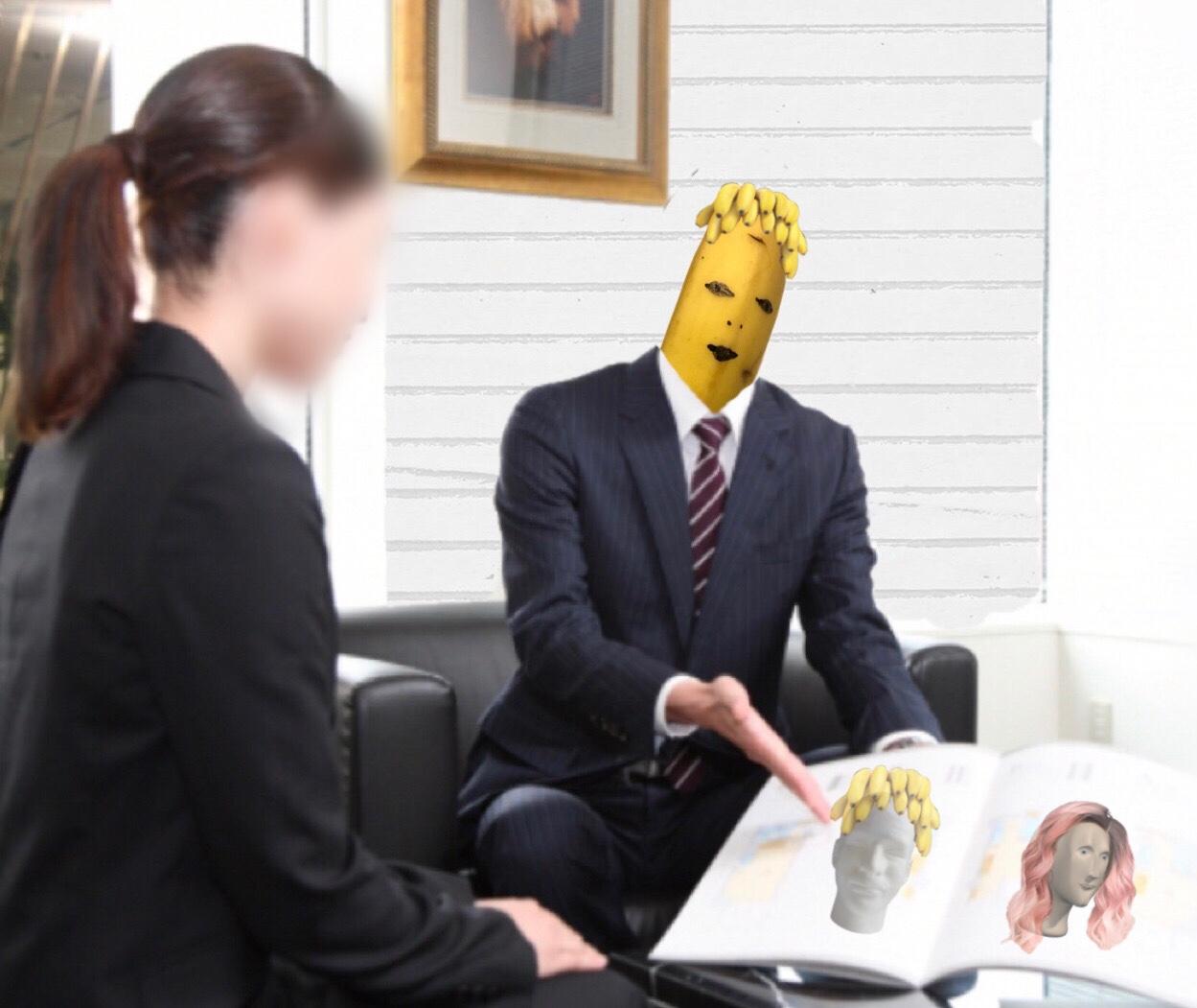 バナナの購入を提案するバナナ人