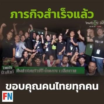 caverna Tailandia 19