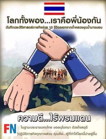 caverna Tailandia 58
