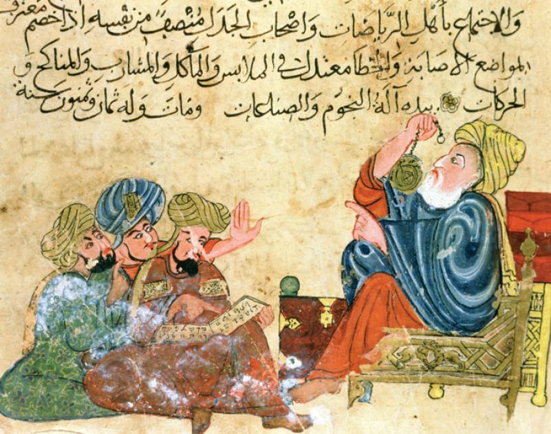 Qalasādi, a Great Andalusi Mathematician - FUNCI - Fundación de Cultura  Islámica