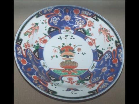 Artes Decorativas y Objetos Utilitarios