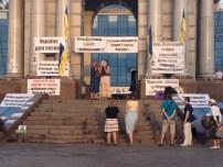 Berehynia chroni też niezadowolonych i protestujących