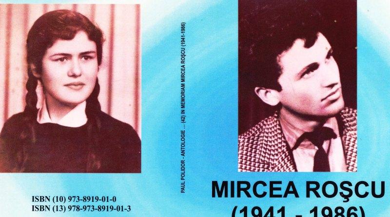 """S-a înființat Centrul On-line ,,Ilinca & Mircea Roșcu"""" la Fundația ,,P.Polidor"""" București"""
