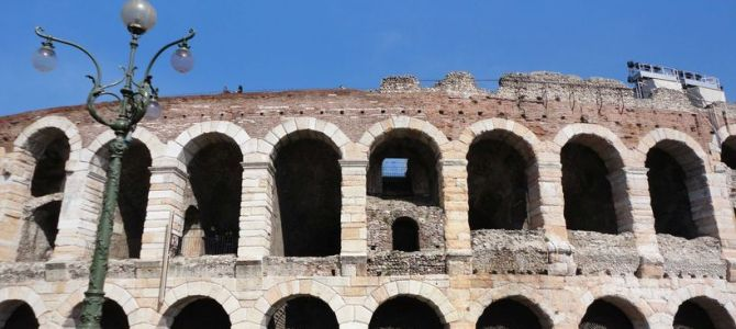 A Weekend in Verona: From Romans to Romance