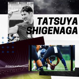 t-shigenaga