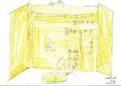 Mouhammed Elbalawiy, Aged 10