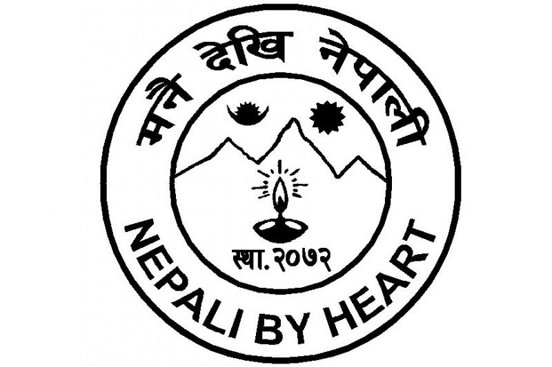 Fundraiser by Konstantin Zhevlakov : Nepali by Heart