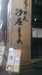 shioya-marucho