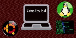 Linux क्या है, इसका इतिहास और फायदे