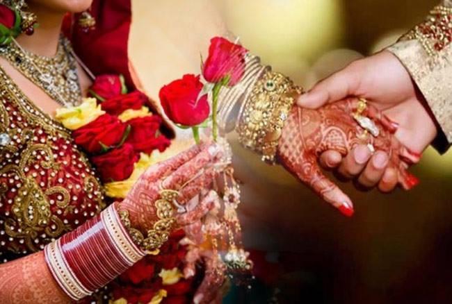 शादी अनुदान योजना' के लिए ऐसे कर सकते हैं ऑनलाइन आवेदन