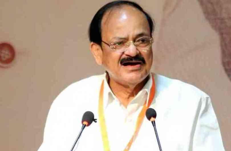 उपराष्ट्रपति वेंकैया नायडू का जीवन परिचय ( Vice President Venkainh Naidu Biography In Hindi )