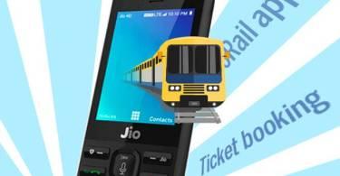 Jio Rail App: जियो ने जियो रेल एप लॉन्च किया, जियो फोन यूजर्स IRCTC से बुक कर सकेंगे ट्रेन के टिकट