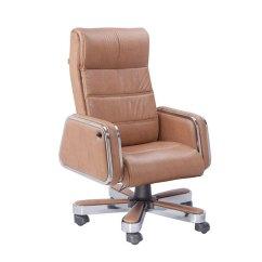Geeken Revolving Chair Hanging Hammock Presidential Series Gp 165 Funfurnish Nepal S Largest Online