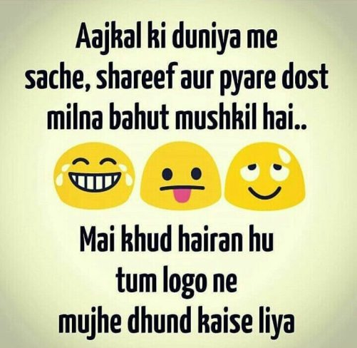 Funny Pagli Whatsapp DP