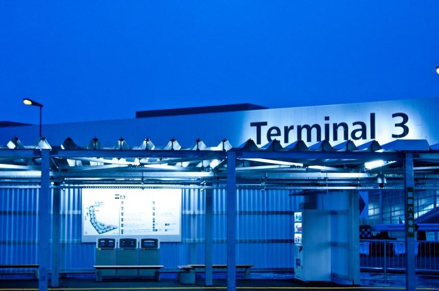 成田国際空港第3ターミナル外観