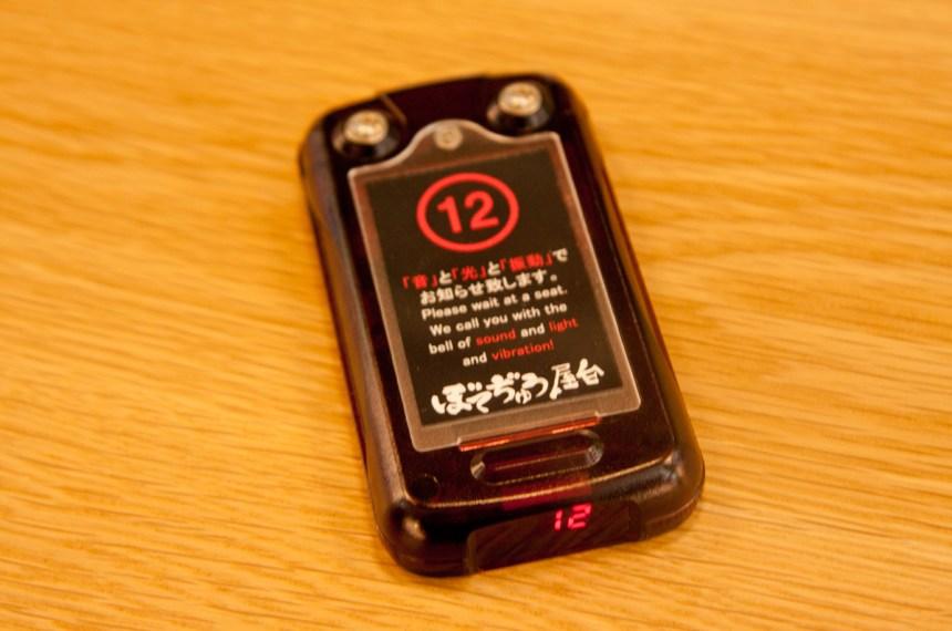 通知用のデバイス