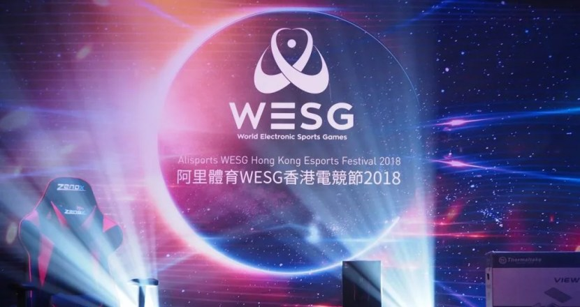 WESG香港電競節2018 - 表演以外的精彩節目