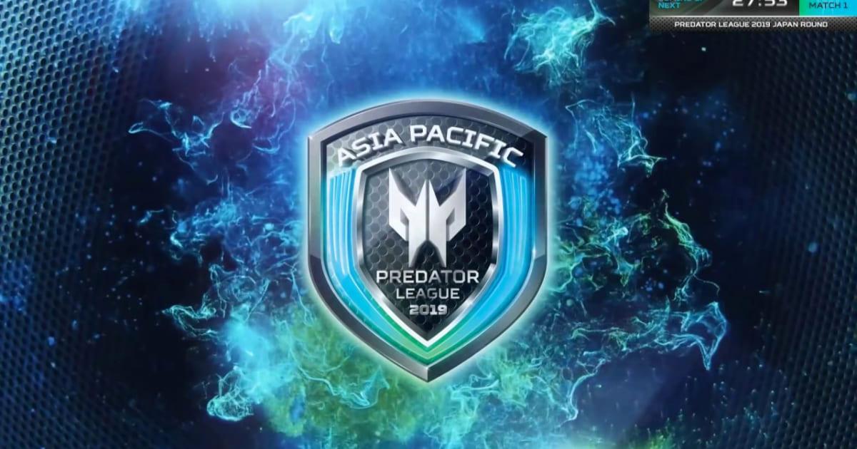 先日発表: Predator League 2019 日本予選