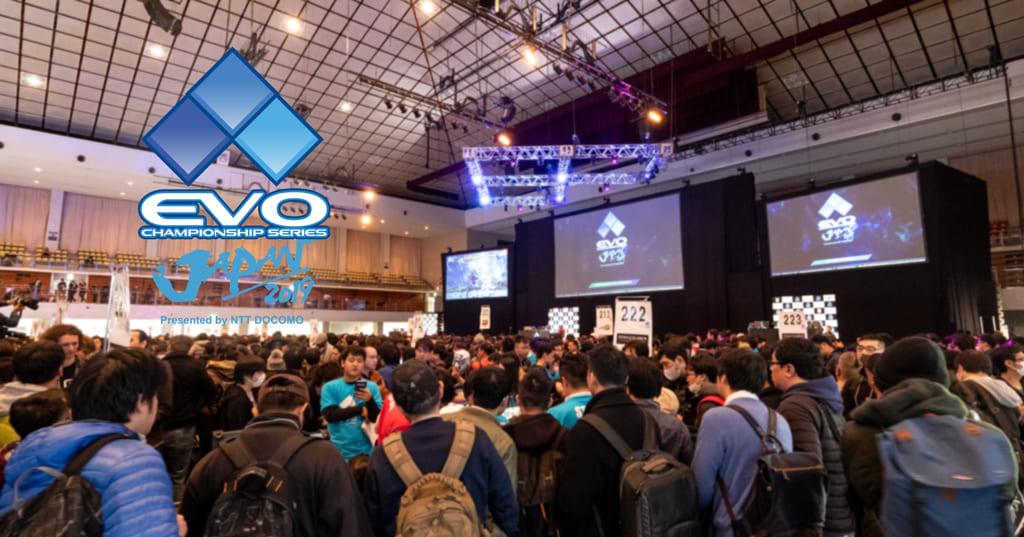 日本最大級格闘遊戲祭典 – EVO Japan 2019