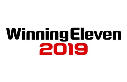 Winning Eleven 2019