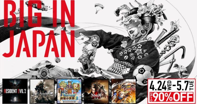 ゴールデンウィークはPS4三昧!PlayStation Storeで「GAME WEEKセール」開催中!なんと最大90%オフ!