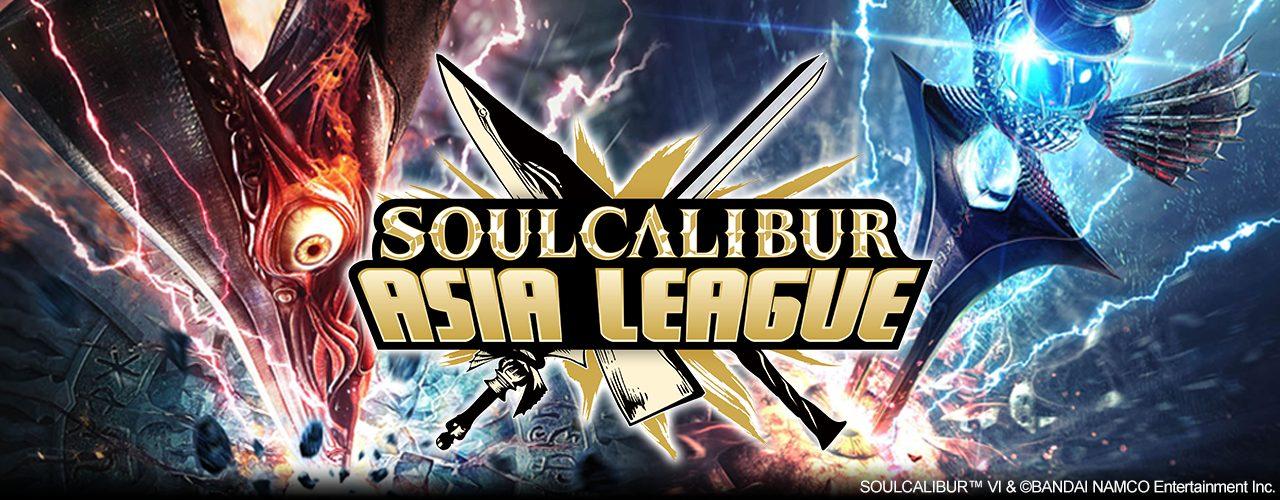劍魂SOULCALIBUR VI 亞洲聯賽確定舉行