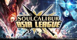 SOULCALIBUR VIアジアリーグの開催が決定