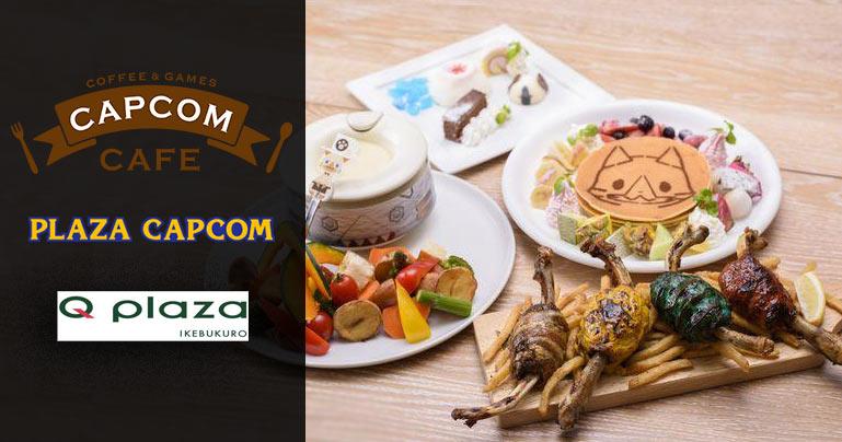 新機迷聖地CAPCOM Cafe走進東京池袋新購物熱點 「Q Plaza池袋」
