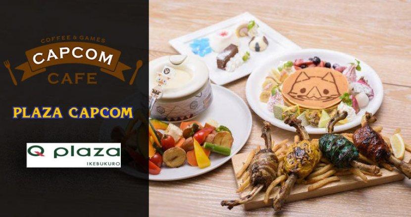 CAPCOM Cafe enters Ikebukuro, Tokyo