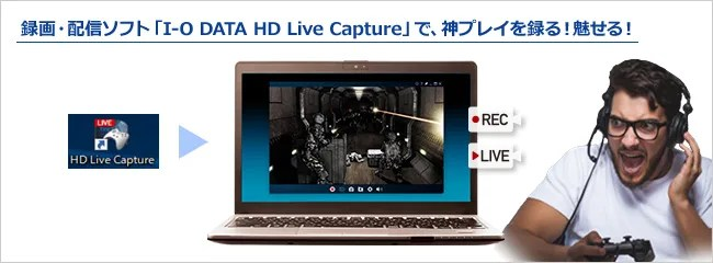 I-O DATA HD Live Capture