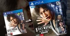 被突然禁售的「JUDGE EYES:死神的遺言」以更優惠的新價格再次公開發售!