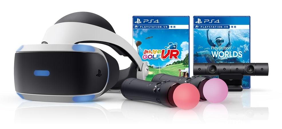 PlayStation®VR エキサイティングパック