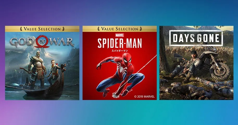 PlayStation™Store 期間限定セール