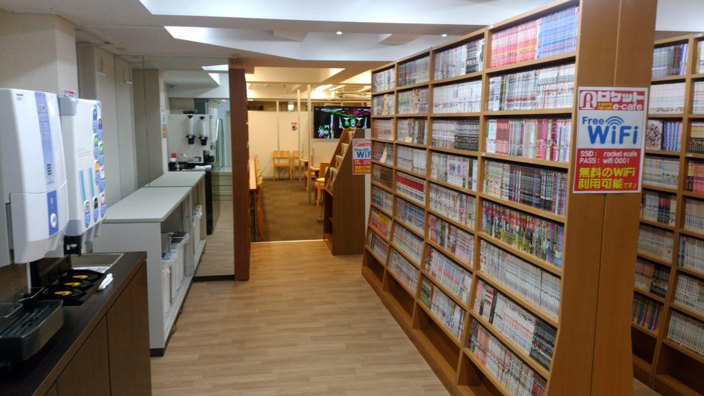 ROCKET e-cafe Cafe區
