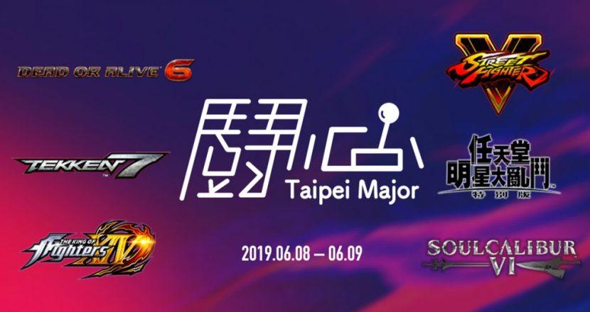 台灣格鬥電競大賽《鬪心》公布街霸V、鐵拳7等6項比賽項目