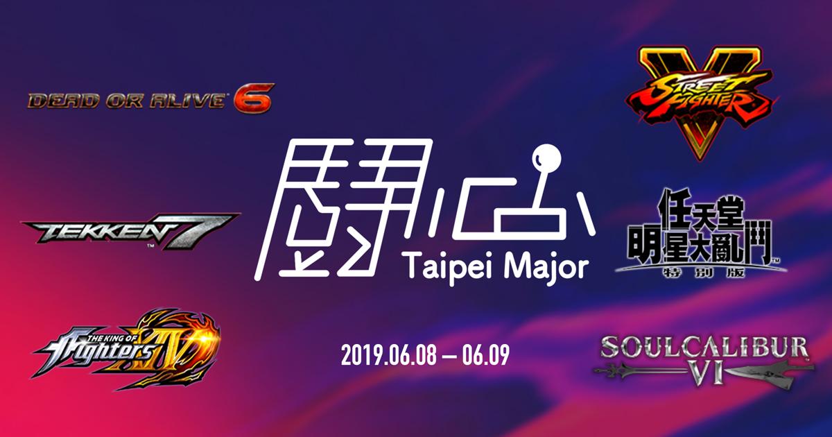 台湾格闘ゲーム年度大会『闘心』スト5AE、鉄拳7など全6タイトル  *6月5日更新情報あり