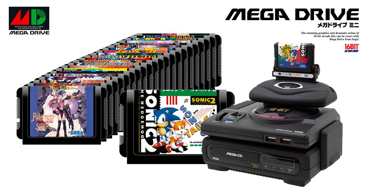 さすがSEGA、わかってる「メガドライブミニW+メガドラタワーミニ DXパック セガタイトルコレクターズエディション」予約開始!